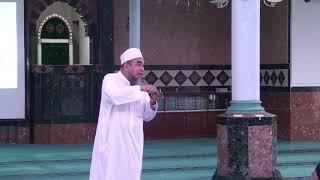 Download Video [KURSUS HAJI 1440H] Siri 9.3: Wuquf di Arafah - Ustaz Drs. Sapawi Che Mat MP3 3GP MP4