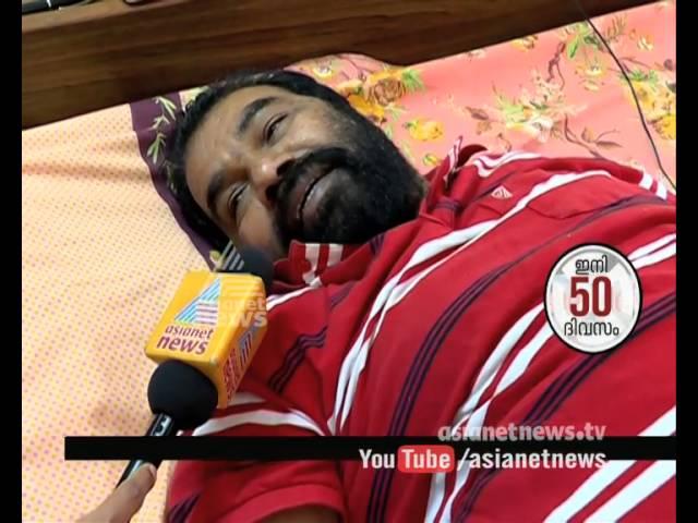 Sivankutty MLA has been injured : ബാത്ത്റൂമില് നിന്നു വീണ് ശിവന് കുട്ടി എംഎല്എ ക്ക് പരിക്ക്
