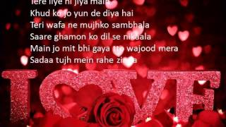 Meri Aashiqui Full Song (Audio) Aashiqui 2 with lyrics