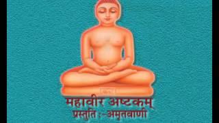 Mahaveer Astkam