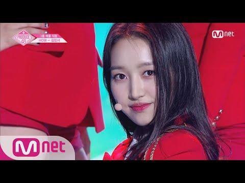 PRODUCE48 [단독/직캠] 일대일아이컨택ㅣ김민서 - AOA ♬단발머리_1조 @그룹 배틀 180629 EP.3