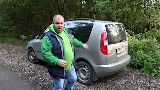 видео Skoda Praktik (Шкода Практик)
