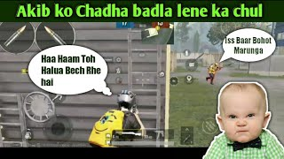 Give me a chance to make you smile😀😀😀. 1 v 1 best funny gameplay ever . with Akib😂. #tdm #pubg