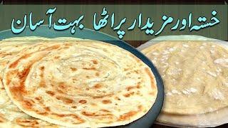 Crispy Paratha Recipe || Simple Frozen Paratha Recipe || In Urdu Hindi