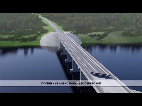 Строительство дороги «Кунгур - Кын - Нижний Тагил» для выставки в Нижнем Тагиле