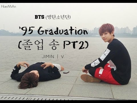 [Lyrics] BTS '95 Graduation