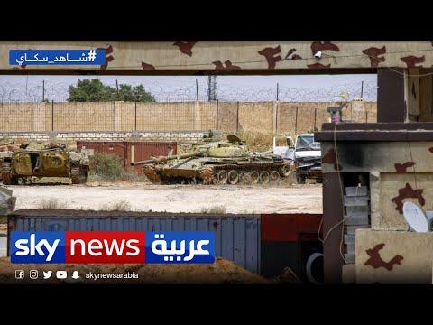 الولايات المتحدة تندد بالتدخل الأجنبي في ليبيا