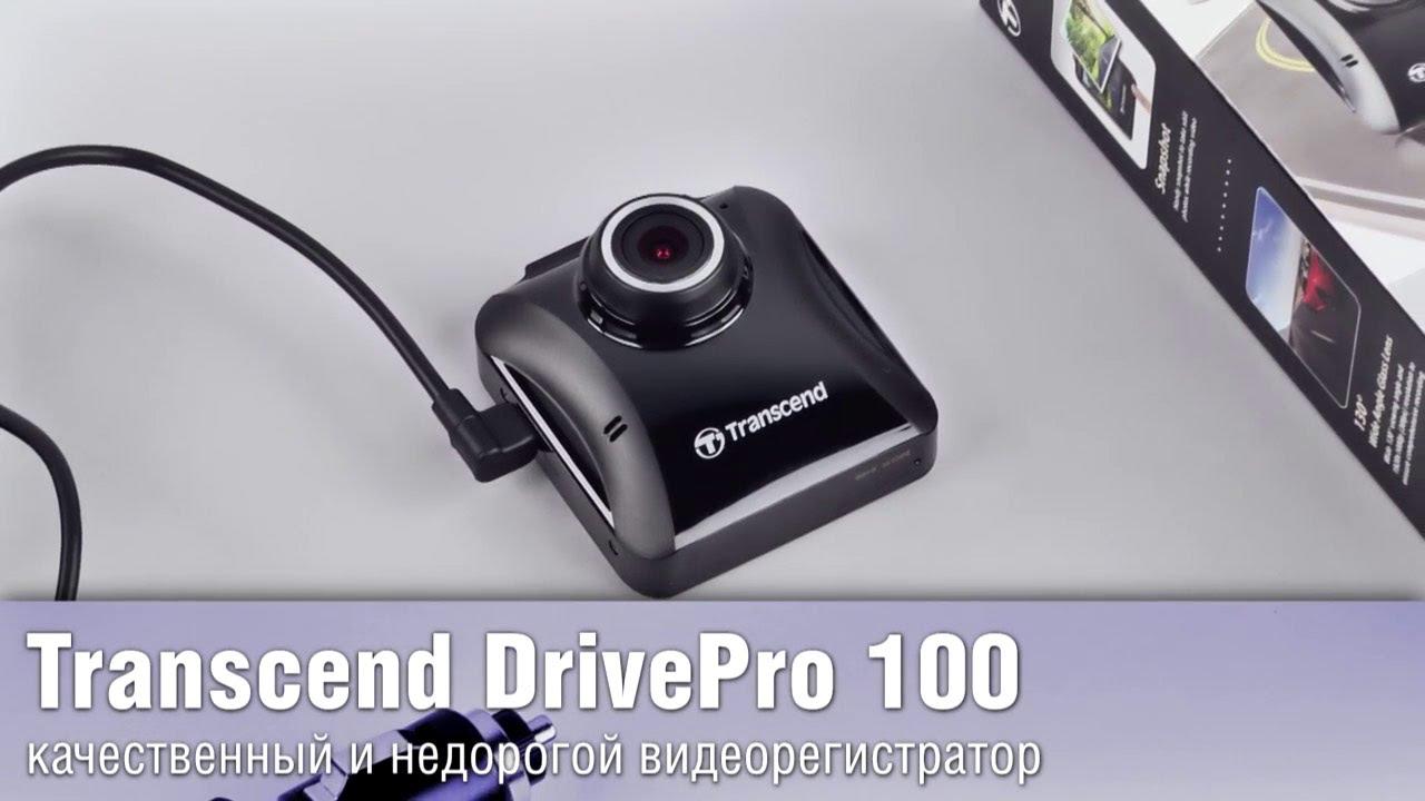 Качественный видеорегистратор недорогой
