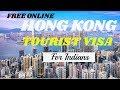 हिन्दी |FREE HONG KONG TOURIST VISA FOR INDIANS | PRE-ARRIVAL REGISTARTION | 2018