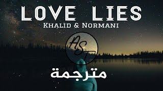 Khalid & Normani - Love Lies | Lyrics Video | مترجمة Video