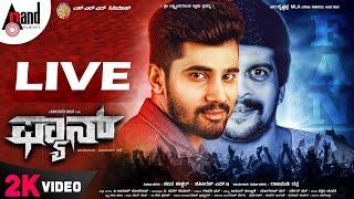 FAN New Kannada Movie Audio Launch Aryan Adhvithi Shetty Live