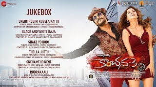 Kanchana 3 Full Movie Audio Jukebox | Raghava Lawrence, Oviya & Vedhika