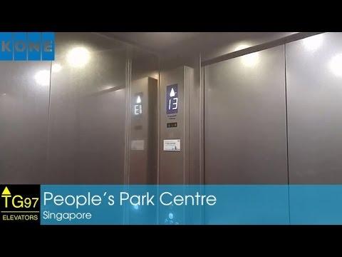 KONE MonoSpace Lifts - People's Park Centre, Singapore (Offices)