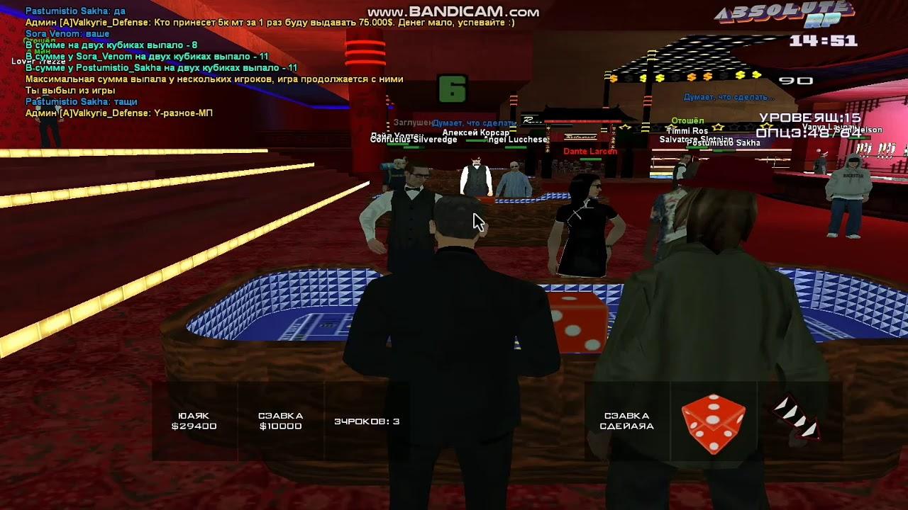 хабаровск казино рафаэлла