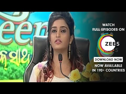 Rajo Queen Ek Saath 2017 | Webisode - 14 | Sarthak Tv