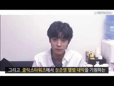 Jung JoonYoung new album 'fiancée' is coming soon