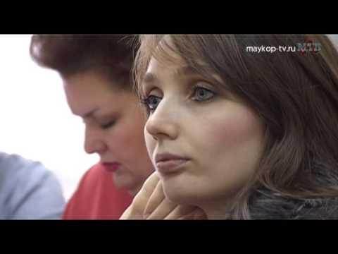 Информациооный выпуск Майкопского телевидения 13.10.2016 г.