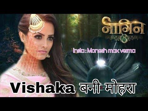 Vish Life Inn Danger | Naagin 3 Latest Update | Bela Save Mahir From Sumitra