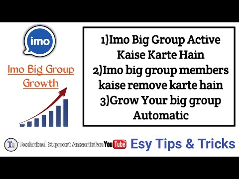 How To Grow Your Imo Big Group | Apne Imo Big Group ako kaise active kare | Automatic Members joint