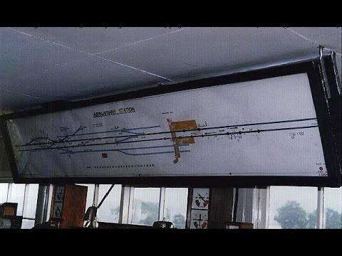 British Rail Vignettes May 1992 #3 Inside Abergavenny Signal Box