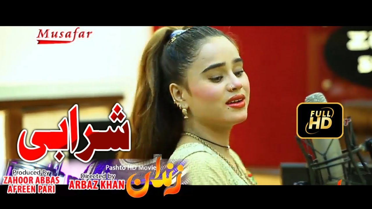 Pashto Mp3 Audio Songs Music