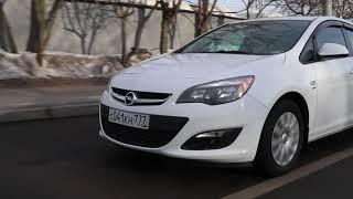 Opel Astra J - проблемный или брать?!