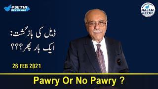 Sethi Sey Sawal | Pawry Or No Pawry ? |  26 February 2021 | Najam Sethi Official