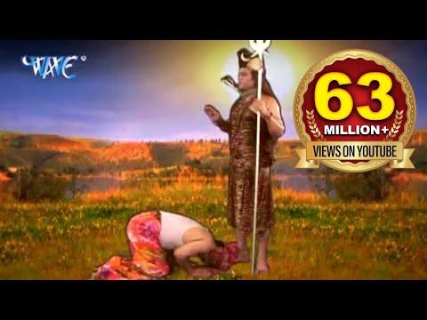 Katha Pawan Hai बैजनाथ की - Devghar Nagariya Naache - Pawan Singh - Bhojpuri Kawar Song 2015