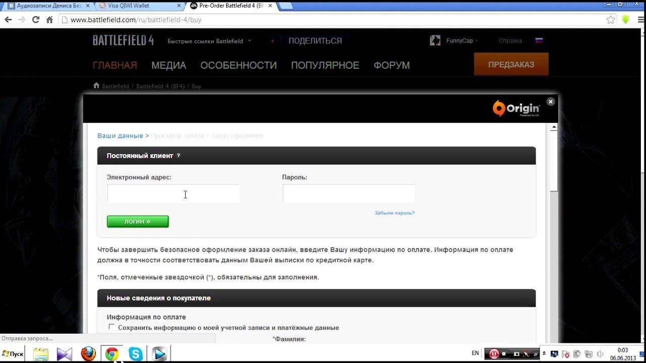 27 фев 2016. Ссылка на покупку ключа battlefield 4 premium со скидкой: http://goo. Gl/eu3kxn еще одна ссылка на другую площадку, там неплохие цены на ключ без premium: htt.