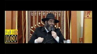 Рав Ронен Шаулов - жалость - безжалостность - Удивительный урок из Бруклина - 21-11-2017