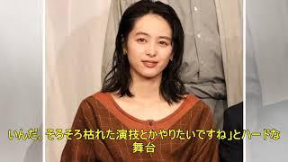 古田新太:劇団生活35周年もストイック 「やりたい芝居に手が届いていな...