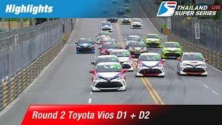 [TH] Highlights Toyota Vios D1 + D2 : Round 2 @Bangsaen Street Circuit,Chonburi