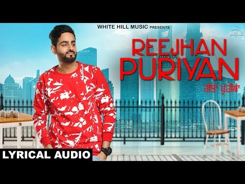 Reejhan Puriyan (Lyrical Audio) Aagaaz | New Punjabi Song 2018 | White Hill Music