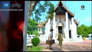01 ឧត្តមភរិយា Oudom Peak Riyea Thai Drama Speak Khmer