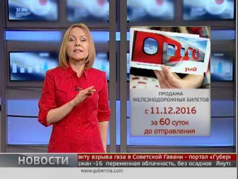 Новости экономики 07/12/2016 GuberniaTV