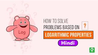 Solving Logarithm based problems | Basic Mathematics | IIT-JEE