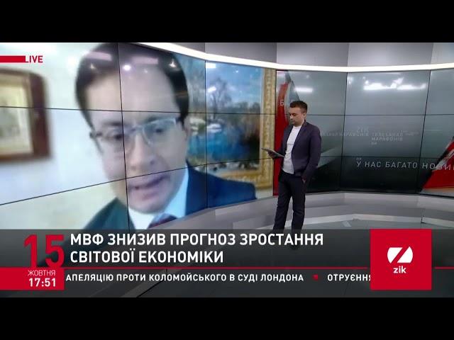 Анатолий Пешко. Причина снижения уровня мирового ВВП - банальная