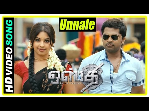 Osthi Tamil Movie Scenes | Unnale Unnale song | Simbu gives account for money retrived | Santhanam