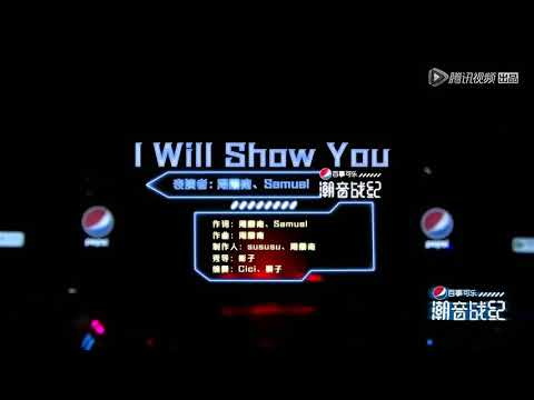 I Will Show You - Kim Samuel & Zhou Zhennan Performance @Chao Yin Zhan Ji
