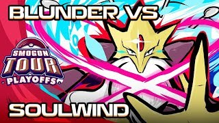 Smogon Tour 25 Playoffs FINALS: blunder vs SoulWind!