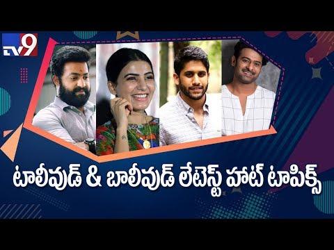 Jr.NTR | Ram Charan | Vijay Deverakonda | Rashmika | Pooja Hegde | Tollywood Entertainment - TV9