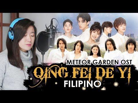 [FILIPINO] QING FEI DE YI 情非得已 (METEOR GARDEN OST) by Marianne Topacio ft. Boy Hapay