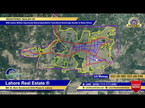 DHA Multan Gains To Start Now Dont Sell Only Buy Recommended By Lahore Real Estate Now Feb 21 2019 Mp3