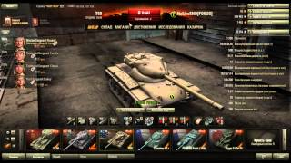 World Of Tanks Лаги в ангаре 8.11(, 2014-02-12T11:17:56.000Z)