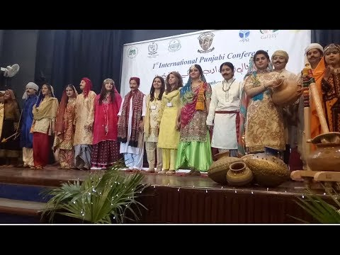 Excellent Cultural Performance By Lahore College For Women University Lahore Girls