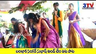 Banjara Singer Subash and Nirmala Bai Team Dhum Dam Atta Patta    3TV BANJARAA