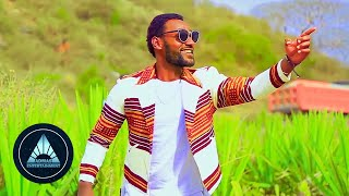 Tareken Lencha - Misi Misi - Ethiopian Music