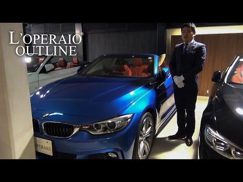 BMW bmw 4シリーズカブリオレ動画 : jidousha.link