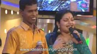 Idea Star Singer Season 4 Stage 2 June 18 Shibhu Bhaavam Round