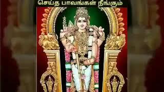 Appan Palaniappan